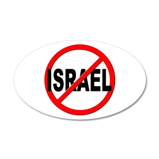Anti / No Israel 35x21 Oval Wall Decal