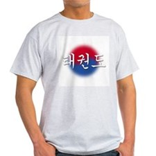 Tae Kwon Do Grey T-Shirt