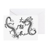 Tai Chi Greeting Cards (6)