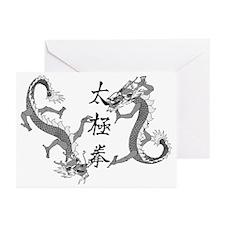 Tai Chi Greeting Cards (6)