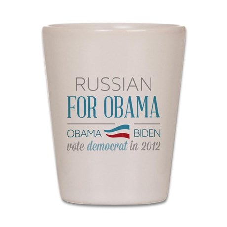 Russian For Obama Shot Glass