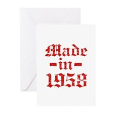 Made In 1958 Greeting Cards (Pk of 20)