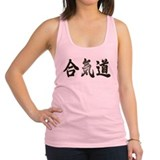 Unique Full circle aikido Racerback Tank Top