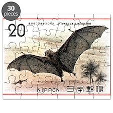 1974 Japan Bat Postage Stamp Puzzle