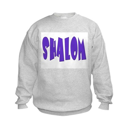 Hebrew Shalom Kids Sweatshirt