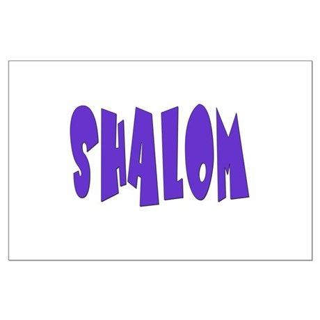 Hebrew Shalom Large Poster