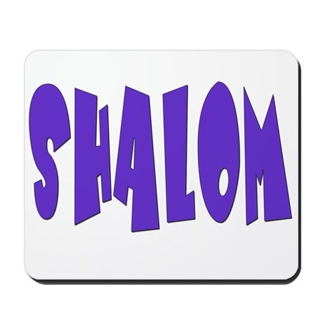 Hebrew Shalom Mousepad