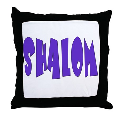 Hebrew Shalom Throw Pillow