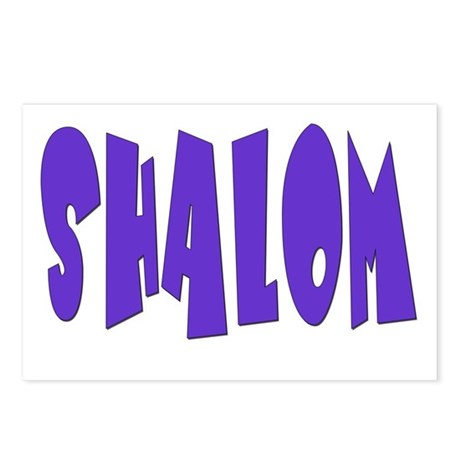 Hebrew Shalom Postcards (Package of 8)