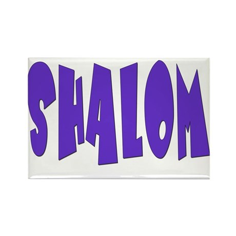 Hebrew Shalom Rectangle Magnet
