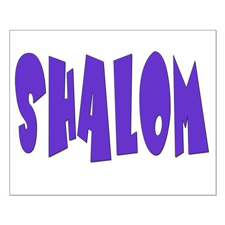 Hebrew Shalom Small Poster