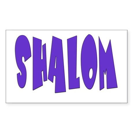 Hebrew Shalom Rectangle Sticker