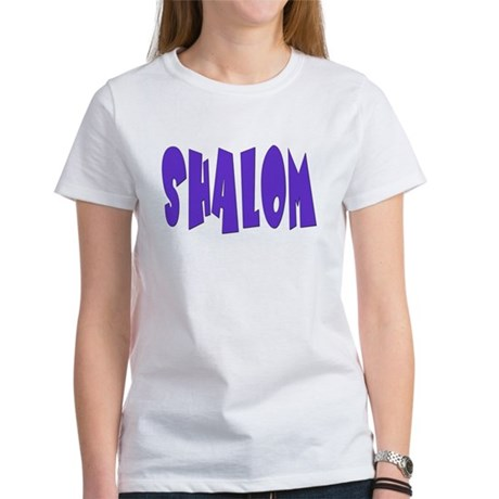 Hebrew Shalom Women's T-Shirt