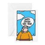 Blue Skies (Happy New Year) pack of 6