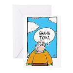Blue Skies (Shana Tova) pack of 6
