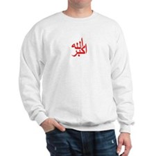 Allah Akbar Red Sweatshirt
