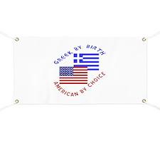 Greek By Birth American By Choice Banner