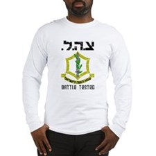 IDF Long Sleeve T-Shirt