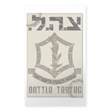 IDF Rectangle Decal