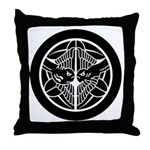 Uesugi1(B) Throw Pillow