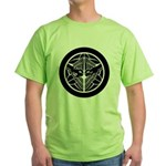 Uesugi1(B) Green T-Shirt