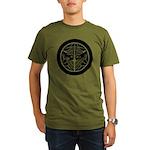 Uesugi1(B) Organic Men's T-Shirt (dark)