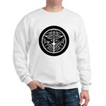 Uesugi1(B) Sweatshirt