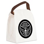 Uesugi1(B) Canvas Lunch Bag