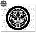 Uesugi1(B) Puzzle