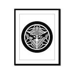 Uesugi1(B) Framed Panel Print
