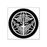 Uesugi1(B) Square Sticker 3