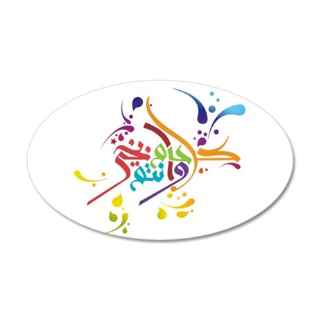 Eid T-shirts and gifts 35x21 Oval Wall Decal