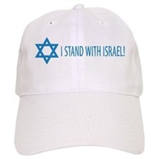 I Stand with Israel Hat