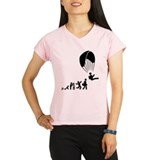 Paragliding Performance Dry T-Shirt