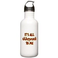 It's All Greek To Me Water Bottle