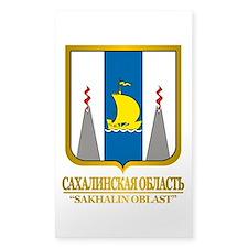 Sakhalin Oblast COA Decal