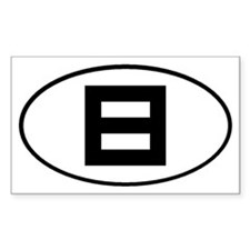 Equality Oval Stickers
