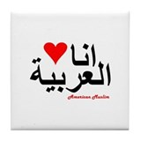 Love Arabic! Tile Coaster