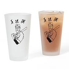 Kaoru Betto Drinking Glass