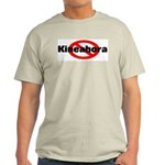 No Kineahora Ash Grey T-Shirt