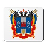 Rostov Coat of Arms Mousepad