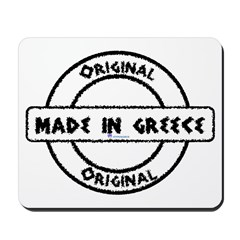 Made in Greece Mousepad