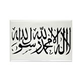 Shahada Rectangle Magnet