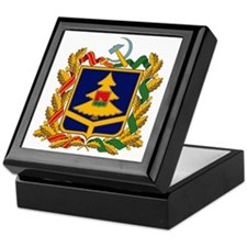 Bryansk Coat of Arms Keepsake Box