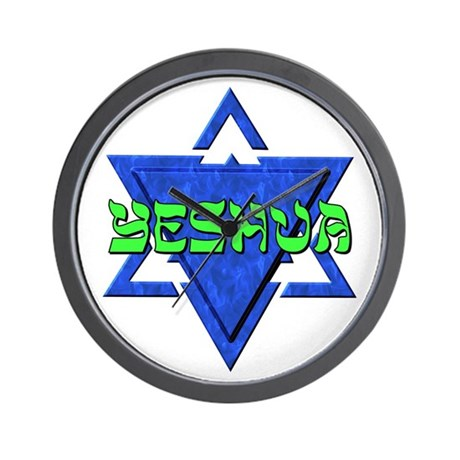 Yeshua & star! Wall Clock