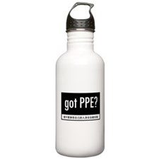 Got PPE? Chinese Stainless Water Bottle 1.0L