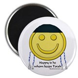 "Messianic Smiley 2.25"" Magnet (10 pack)"