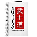 Bushido Journal