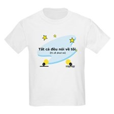 It's All About Me (Vietnamese) Kids T-Shirt