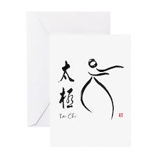 Tai Chi form and kangi Greeting Card